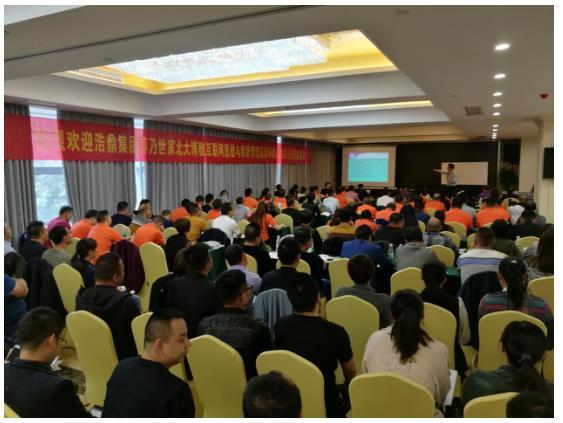 元培EDP总裁班《第一期北大博雅互联网思维培训班》在南京火爆开学
