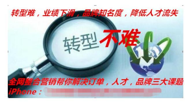 济南四季长青g3云推广创新企业全网营销商业模式