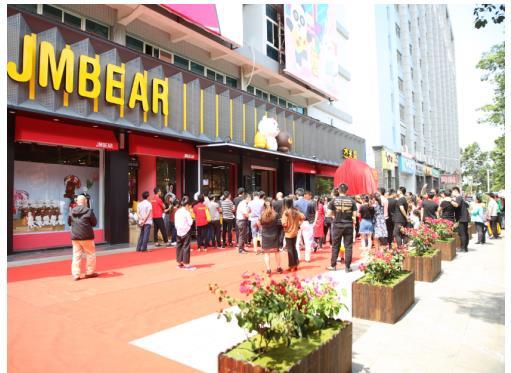 杰米熊打造首家轻奢体验店 迎战新零售