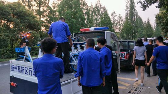 扬州城管严格执行限投令 打击无序投放 市民纷纷点赞