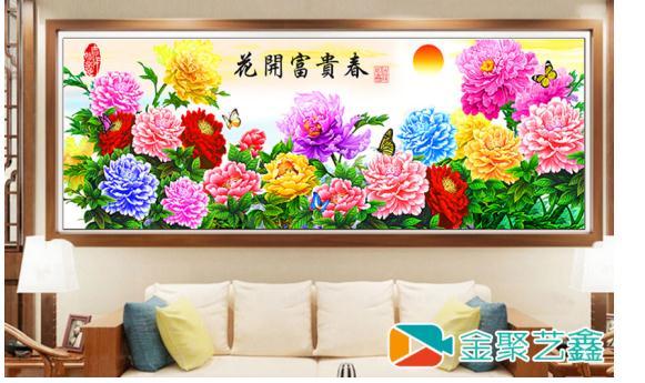 金聚艺鑫钻石画创意无限 家居装饰极具艺术魅力