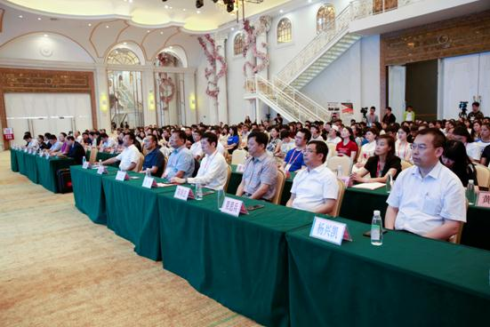 2018中国海创周跨境电商高峰论坛圆满落幕