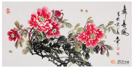 国色天香牡丹图:石开新品三尺横幅牡丹图《舞春风》图片