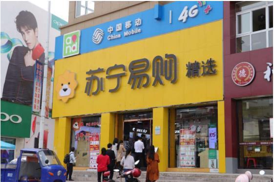 苏宁瞄准县镇市场市场:底层云技术重构传统零售业