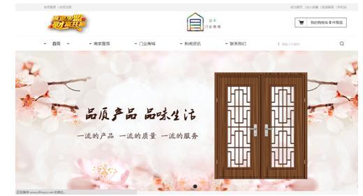 顶丰门业商城:优质木门 专业供应