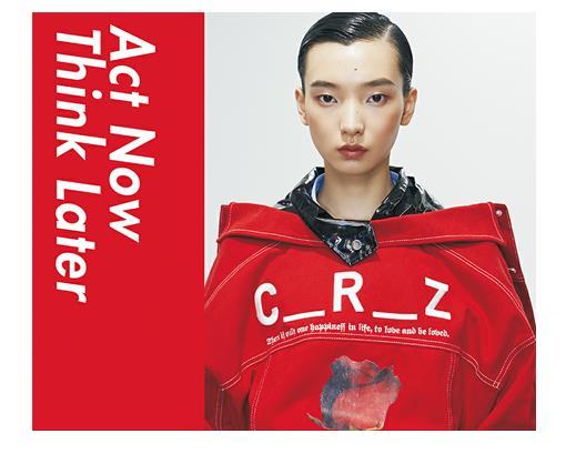 2019女装品牌排行榜_2019快时尚品牌排行榜出炉数字化转型之路开启