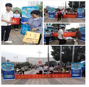 http://www.e5s-okinawa.com/chalingxinwen/170475.html